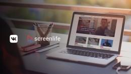 ВКонтакте иТимур Бекмамбетов запустили конкурс среди авторов screenlife