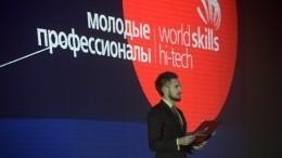 ВЕкатеринбурге подвели итоги соревнований WorldSkills Hi-Tech 2019