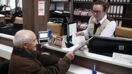 Минтруд предложил упростить порядок назначения ивыплат пенсий