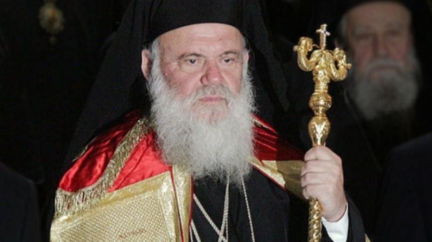 Русская православная церковь прекращает общение сглавой Элладской церкви