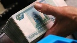 Видео: названы профессии сзарплатами до300 тысяч рублей