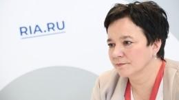 Норвежский политик высказалась заотмену антироссийских санкций
