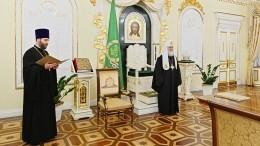 Патриарх Кирилл передал главе Парижской Архиепископии грамоту оединстве сРПЦ