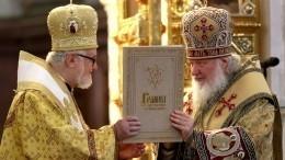 Патриарх Кирилл уверен, что мировое православие преодолеет раскол