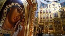 День Казанской иконы Божией Матери: что можно инельзя делать 4ноября