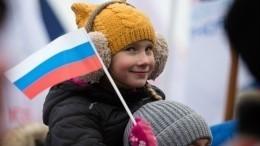 Россия отмечает День народного единства: история итрадиции праздника