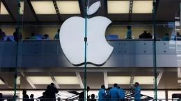 Владельцев устаревших iPhone предупредили оботключении интернета