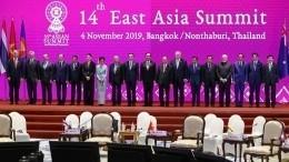 Большинство лидеров АСЕАН проигнорировали саммит сСША вТаиланде