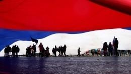 «Любви иверы!»: Звезды поздравляют страну сДнем народного единства