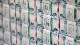 Житель Оренбуржья подал рекордный иск оморальном ущербе на100трлн рублей