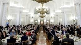 ВКремле проходит большой прием вчесть Дня народного единства— видео