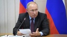 Путин снял сдолжности одиннадцать генералов СКР, МЧС, МВД