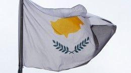 Кипр намерен стать частью Шенгенской зоны