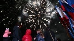 ОтКалининграда доВладивостока! Как вРоссии отметили День народного единства