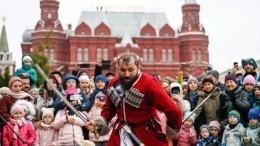 День народного единства: вМоскве отметили самый молодой государственный праздник