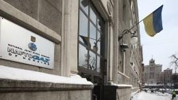 «Нафтогаз» насчитал претензий к«Газпрому» на22 миллиарда долларов