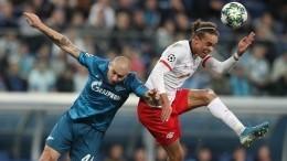 «Зенит» вдомашнем матче проиграл немецкому «РБЛейпциг»