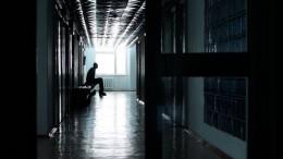 Убийца ивор сбежали изпсихбольницы вЧите