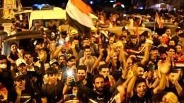 Видео: ВИраке продолжаются массовые протесты