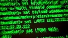 Названа новая схема кражи данных клиентов российских банков