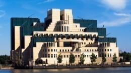 Агентов MI5 вБритании обвинили впохищениях, пытках иубийствах