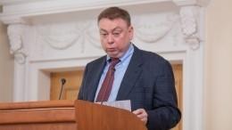 Уволен замглавы Минприроды, курировавший мусорную реформу