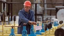 В«Газпроме» назвали условия заключения контракта натранзит газа сУкраиной