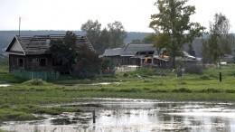 Иркутские власти «халтурят» вликвидации последствий наводнения