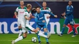 «Ювентус» обыграл «Локомотив» вматче четвертого группового этапа ЛЧ