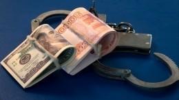 Банда мошенников задержана вСибири