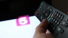 Жители России успешно перешли нацифровое телевещание