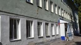 Девочка-подросток пропала издетского дома вТомске
