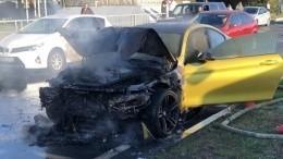 Видео загоревшегося надороге BMW стоимостью более семи миллионов рублей