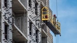 «Сбербанк» снижает ставки поипотеке напокупку жилья вновостройках