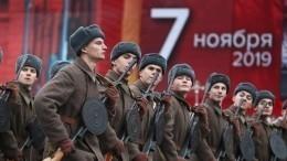 Снего началась победа: Годовщина парада 1941 года вМоскве