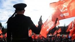 Коммунисты вПетербурге отметили 102-ю годовщину Октябрьской революции