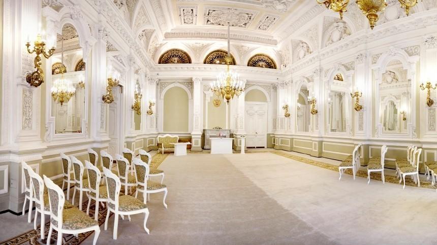 Дворец бракосочетания, где женились Киркоров сПугачевой, отмечает 60-летний юбилей