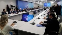 ВОмске стартовал форум Россия-Казахстан