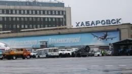 СКпоказал видео самолета, укоторого ваэропорту Хабаровска загорелся двигатель