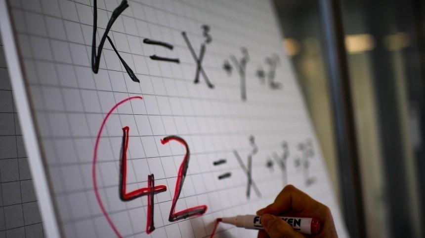 Китаянка чуть неумерла, объясняя сыну задание поматематике