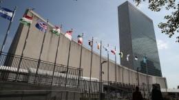 Суд ООН отклонил возражения России поиску Украины онарушении двух конвенций