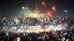 30 лет содня падения Берлинской стены