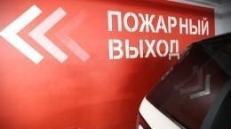 Видео: вразвлекательном центре Челябинска наглазах удетей вспыхнул пожар