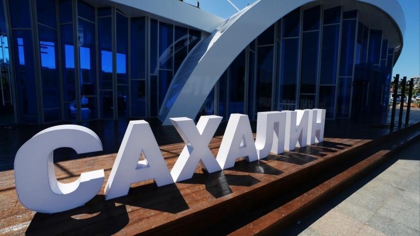 Японскую туристку наСахалине удивили русскоязычные вывески