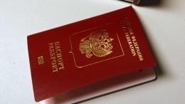 Полиция забрала документы усъемочной группы «Известий» перед форумом вВильнюсе