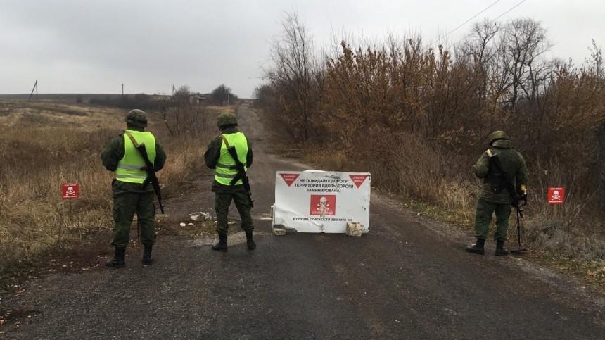 ДНР запустила ракету, стартовавшую зеркальное разведение сил вПетровском