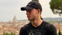«Чаще мужчины пишут, чем женщины»: сын Газманова сделал неожиданное признание