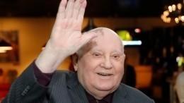 Горбачев заявил, что несожалеет из-за начатой имперестройки