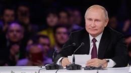 Путин: Технологическая гонка будет самой жесткой вистории цивилизации