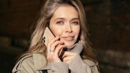 «Янегрустная»: Вера Брежнева объяснила свой выбор макияжа